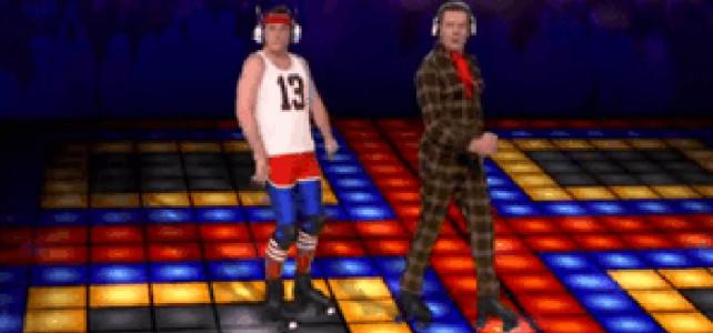 Rollerdance GIF